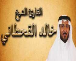 ��� ������ ������� ������ , ����� ���� ������ ������ ����� , Photos  al qahtani   2016 new_1421905940_851.j