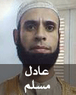 ��� ������ ������� ������  , ����� ���� ����  ������ ����� , Photos Adel muslim   2016 new_1421919040_100.p