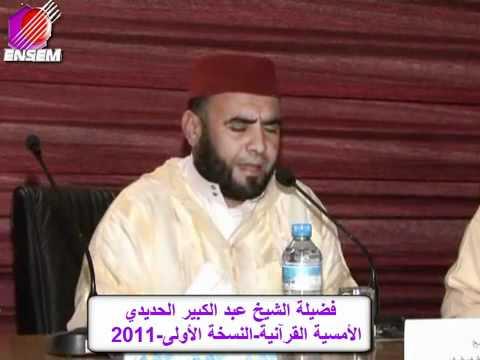 ��� ������ ������� ������� , ����� ��� ������ ������� ������ ����� , Photos al hadidi  2016 new_1422063407_554.j