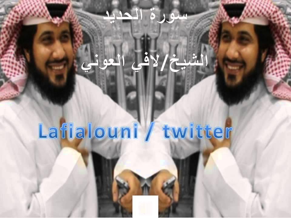 ��� ������ ������� ������ , ����� ���� ������ ������ ����� , Photos lafi-al-oni- 2016 new_1422205144_861.j