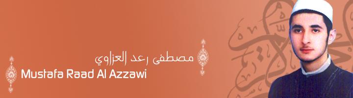 ��� ������ ������� �������  , �����  ��� �������  ������ ����� , Photos  al-azzawi 2016 new_1422211725_526.p
