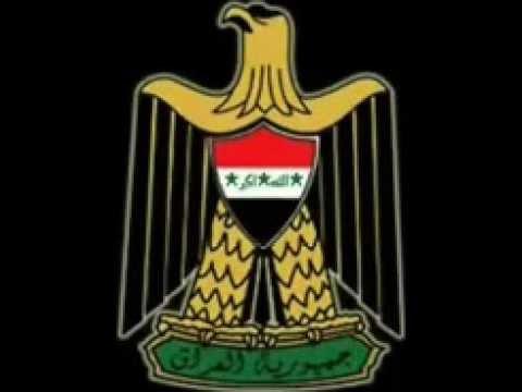 ��� ��� ������ , ������ ������� ������ , ��� ������ ���� ������ 2016 , Iraq new_1422288893_556.j
