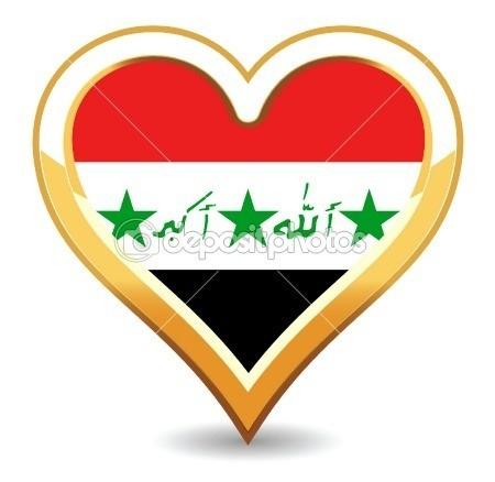 ��� ��� ������ , ������ ������� ������ , ��� ������ ���� ������ 2016 , Iraq new_1422288893_869.j