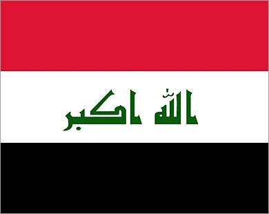 ��� ��� ������ , ������ ������� ������ , ��� ������ ���� ������ 2016 , Iraq new_1422288894_623.j
