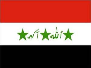 ��� ��� ������ , ������ ������� ������ , ��� ������ ���� ������ 2016 , Iraq new_1422288897_312.j