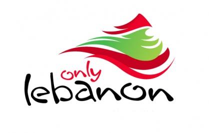 ��� ��� ����� , ������ ������� ����� , ��� ������ ���� ����� 2016 , Lebanon new_1422291427_265.j