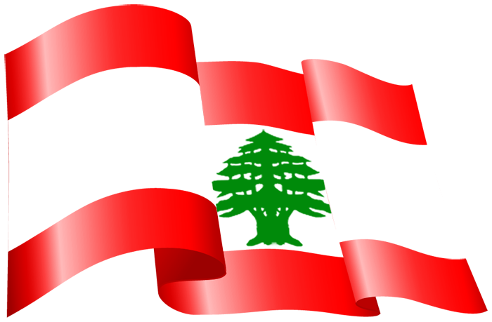 ��� ��� ����� , ������ ������� ����� , ��� ������ ���� ����� 2016 , Lebanon new_1422291427_419.p