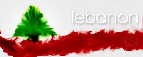 ��� ��� ����� , ������ ������� ����� , ��� ������ ���� ����� 2016 , Lebanon new_1422291427_460.j