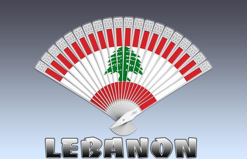 ��� ��� ����� , ������ ������� ����� , ��� ������ ���� ����� 2016 , Lebanon new_1422291431_140.p
