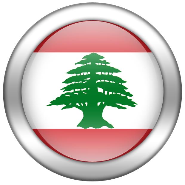 ��� ��� ����� , ������ ������� ����� , ��� ������ ���� ����� 2016 , Lebanon new_1422291433_725.p