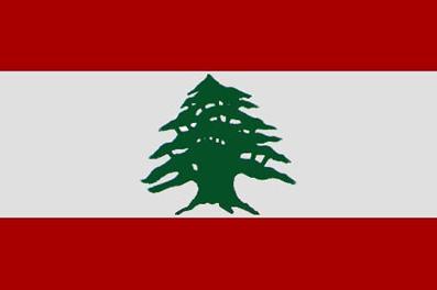 ��� ��� ����� , ������ ������� ����� , ��� ������ ���� ����� 2016 , Lebanon new_1422291435_310.j