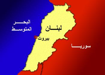 ��� ��� ����� , ������ ������� ����� , ��� ������ ���� ����� 2016 , Lebanon new_1422291435_659.j
