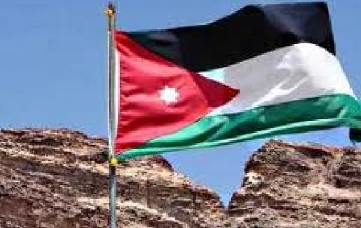 Image result for أعلام أردنية