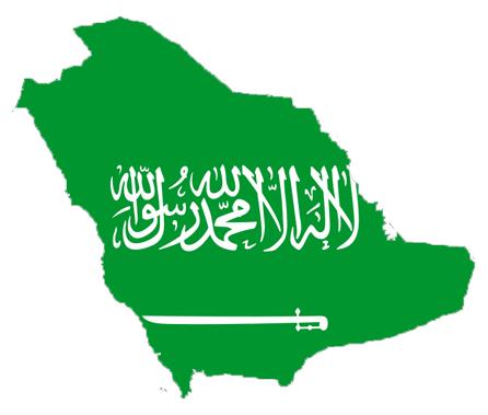 ��� ��� �������� , ������ ������� �������� , ��� ������ ���� �������� 2016 , Saudi Arabia new_1422293456_508.p