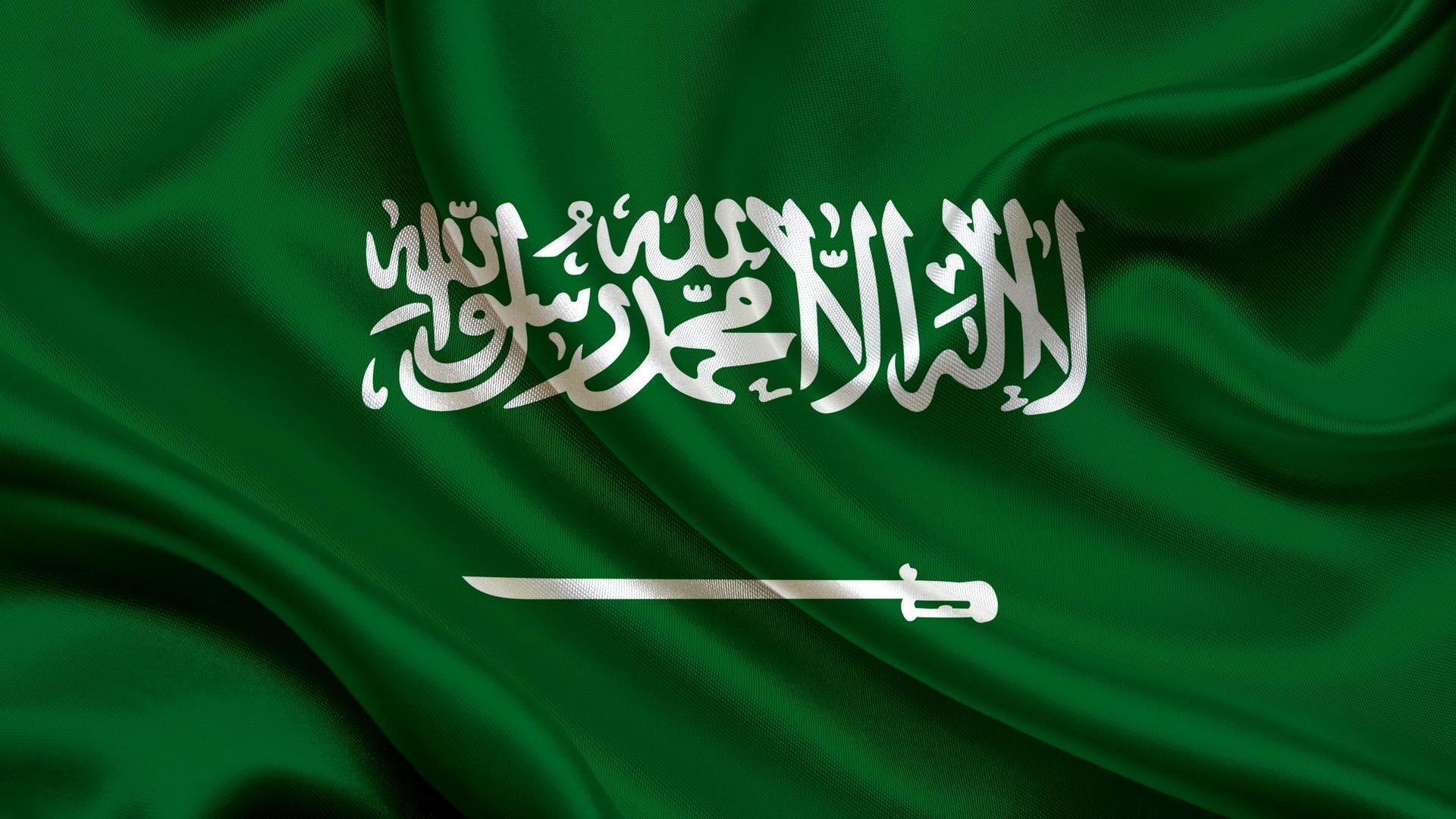 ��� ��� �������� , ������ ������� �������� , ��� ������ ���� �������� 2016 , Saudi Arabia new_1422293457_601.j