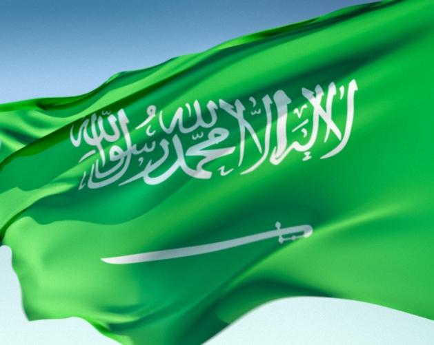 ��� ��� �������� , ������ ������� �������� , ��� ������ ���� �������� 2016 , Saudi Arabia new_1422293462_267.j