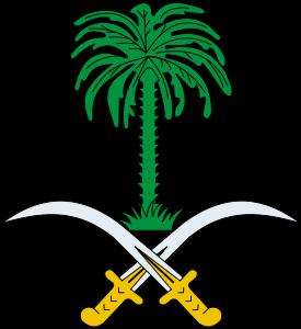 ��� ��� �������� , ������ ������� �������� , ��� ������ ���� �������� 2016 , Saudi Arabia new_1422293616_698.p