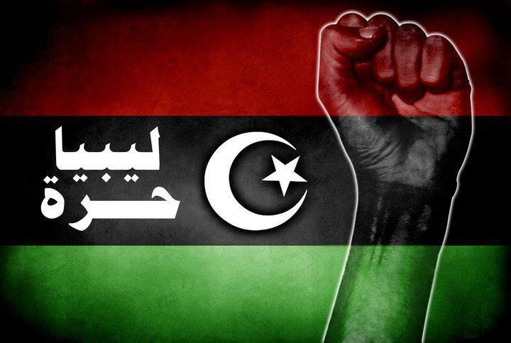 ��� ��� ����� , ������ ������� ����� , ��� ������ ���� ����� 2016 , Libya new_1422295603_288.j
