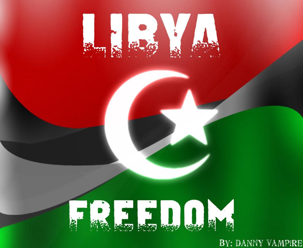 ��� ��� ����� , ������ ������� ����� , ��� ������ ���� ����� 2016 , Libya new_1422295609_563.j