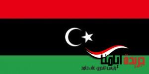 ��� ��� ����� , ������ ������� ����� , ��� ������ ���� ����� 2016 , Libya new_1422295612_594.j