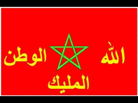 ��� ��� ������ , ������ ������� ������ , ��� ������ ���� ������ 2016 , Morocco new_1422296980_102.j