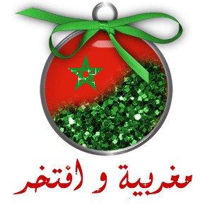 ��� ��� ������ , ������ ������� ������ , ��� ������ ���� ������ 2016 , Morocco new_1422296982_378.j