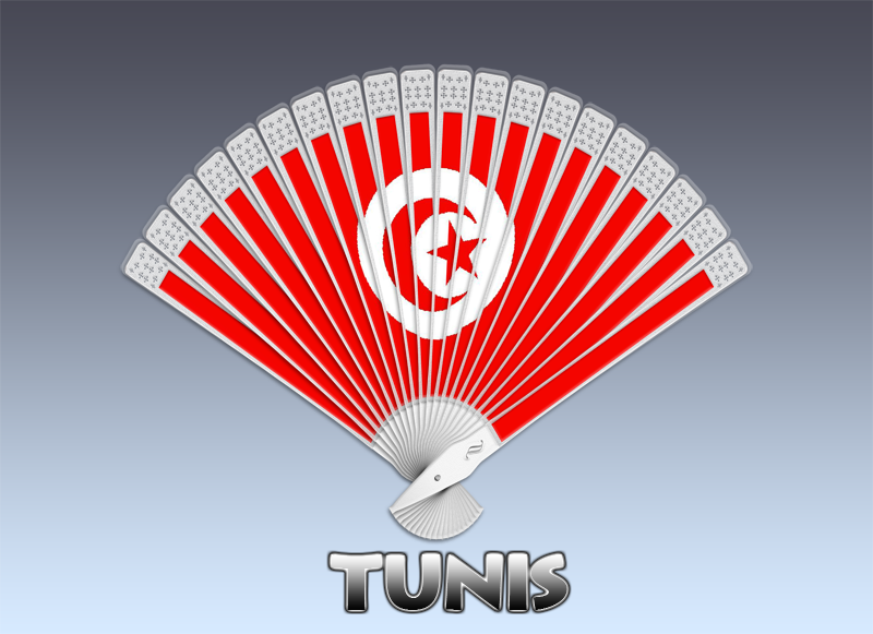 ��� ��� ���� , ������ ������� ���� , ��� ������ ���� ���� 2016 , Tunisia new_1422298345_497.p