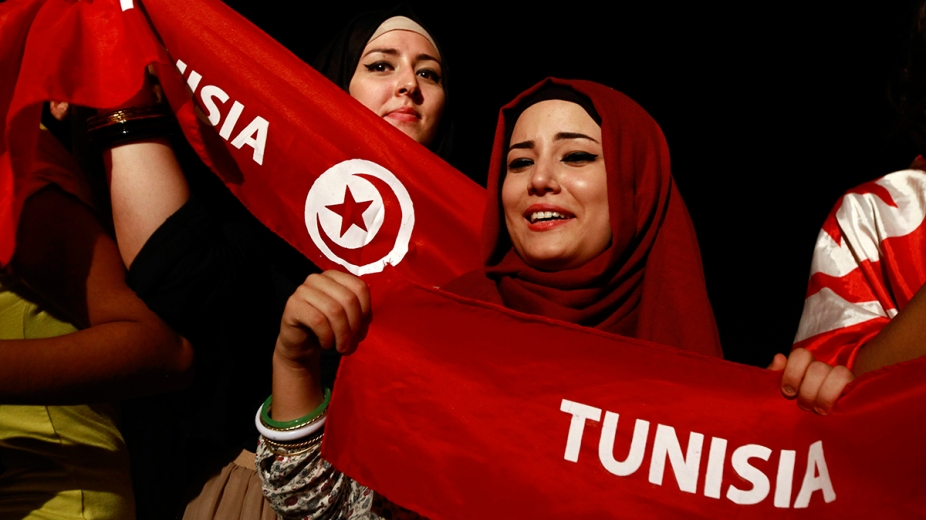 ��� ��� ���� , ������ ������� ���� , ��� ������ ���� ���� 2016 , Tunisia new_1422298345_902.j