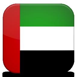 ��� ��� �������� , ������ ������� �������� , ��� ������ ���� �������� 2016 , Emirates new_1422337741_326.p