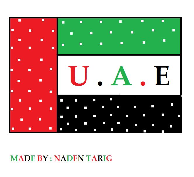 ��� ��� �������� , ������ ������� �������� , ��� ������ ���� �������� 2016 , Emirates new_1422337743_173.p