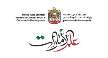 ��� ��� �������� , ������ ������� �������� , ��� ������ ���� �������� 2016 , Emirates new_1422338097_519.j