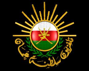 ��� ��� ���� , ������ ������� ���� , ��� ������ ���� ���� 2016 , Oman new_1422338953_449.p