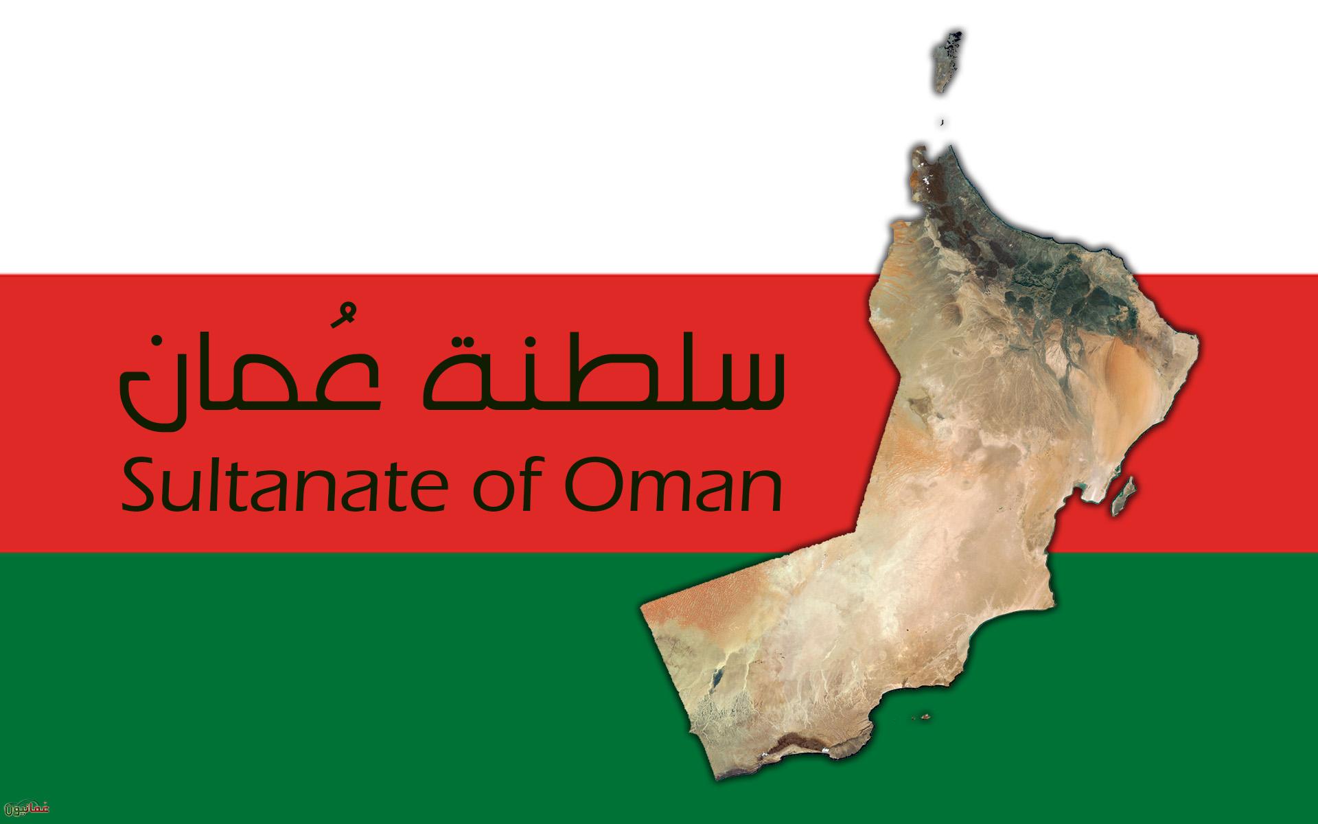 ��� ��� ���� , ������ ������� ���� , ��� ������ ���� ���� 2016 , Oman new_1422338954_441.j