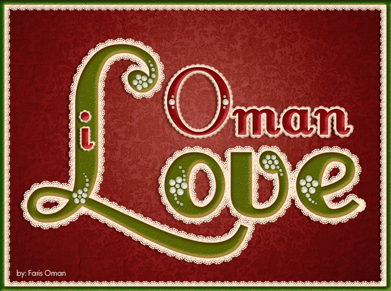��� ��� ���� , ������ ������� ���� , ��� ������ ���� ���� 2016 , Oman new_1422339323_721.j