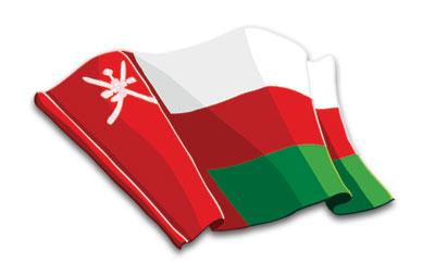 ��� ��� ���� , ������ ������� ���� , ��� ������ ���� ���� 2016 , Oman new_1422339330_589.j