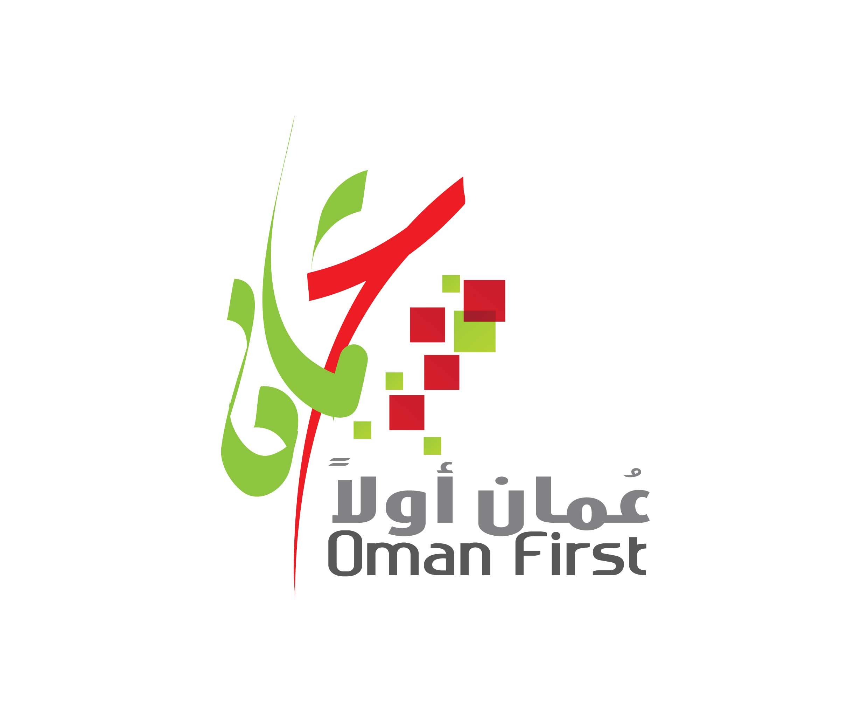 ��� ��� ���� , ������ ������� ���� , ��� ������ ���� ���� 2016 , Oman new_1422339330_838.j