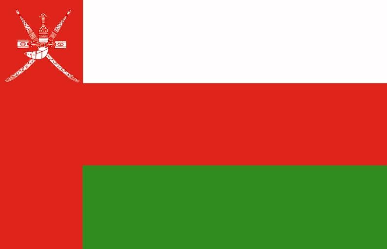��� ��� ���� , ������ ������� ���� , ��� ������ ���� ���� 2016 , Oman new_1422339332_663.j
