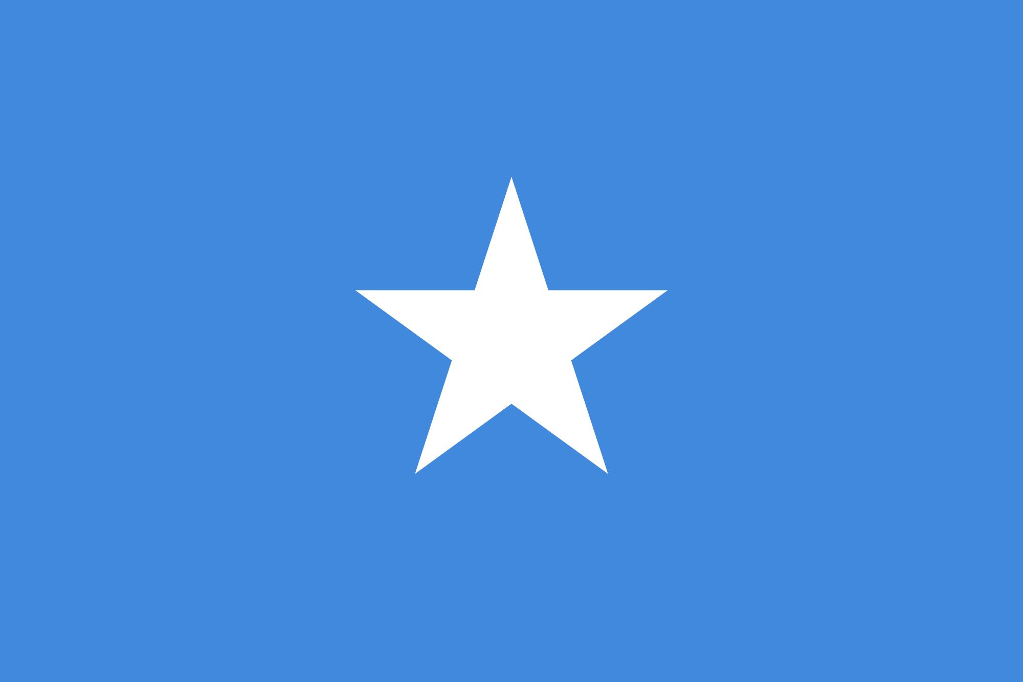 ��� ��� �������  , ������ ������� �������  , ��� ������ ���� �������  2016 , Somalia new_1422340098_874.p