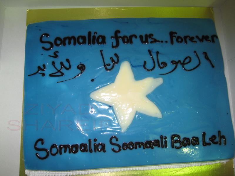 ��� ��� �������  , ������ ������� �������  , ��� ������ ���� �������  2016 , Somalia new_1422340100_325.j