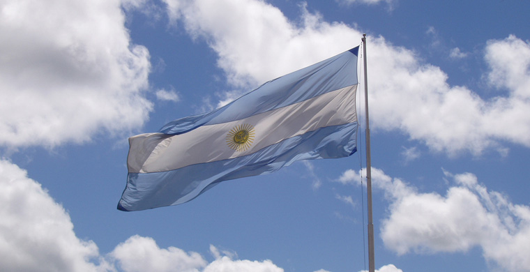 ��� ��� ���������  , ������ ������� ���������  , ��� ������ ���� ���������  2016 , Argentina new_1422345400_981.j