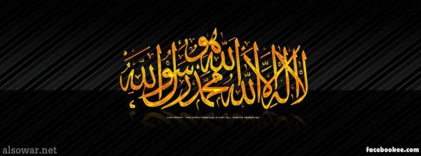 ����� ��� ��� �� ��� ��� ���� ���� ���� ���� ,   ����� ������ ���� ��������� Timeline facebook cover new_1423720601_623.j