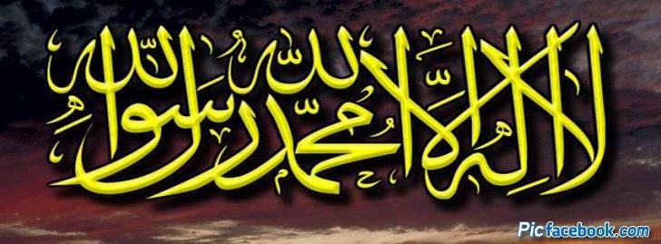 ����� ��� ��� �� ��� ��� ���� ���� ���� ���� ,   ����� ������ ���� ��������� Timeline facebook cover new_1423720607_973.j