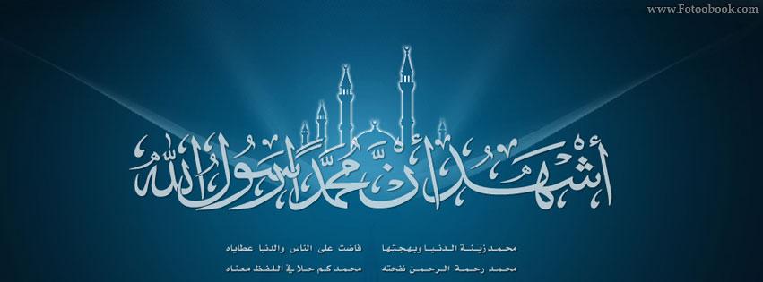 ����� ��� ��� �� ��� ��� ���� ���� ���� ���� ,   ����� ������ ���� ��������� Timeline facebook cover new_1423720608_469.j