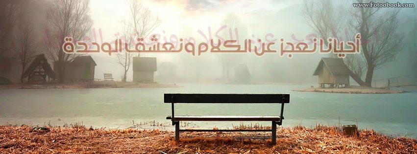 ����� ��� ��� ������ , ���� ��� ��� �������� , ���� ����� ����� 2016 new_1423838350_130.j