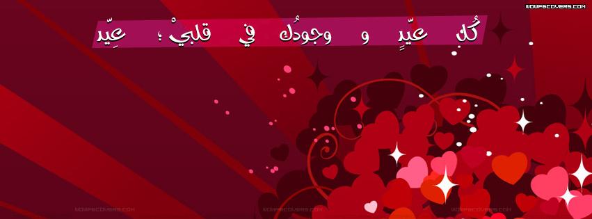 new_1423921389_199.jpg