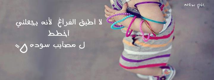 ��� ����� ��� ��� ���� ��� , ���� ���� ����� ���� ���� , ���� ����� ������ new_1423930916_491.j