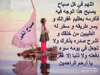 خلفيات واتس اب صباح الخير new_1423961935_711.j