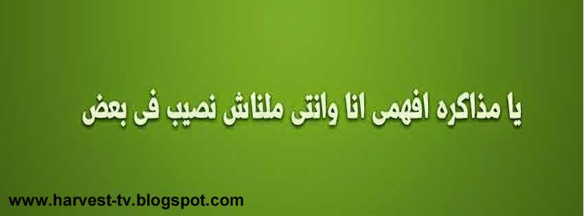 ����  ����� ��� �������   , ������ ����� ����� ���� ���� �� �������   ����� , ���� ����� ��� ��� new_1424011423_846.p