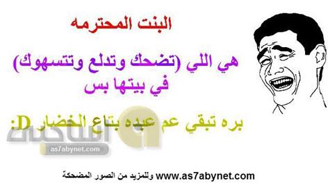 ��� ������ ������ ��� ��������� ����� ������� ����� ������ ����� ���� new_1431103303_813.j