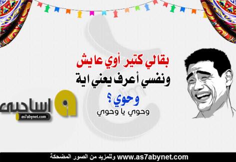 ��� ������ ������ ��� ��������� ����� ������� ����� ������ ����� ���� new_1431103309_359.j